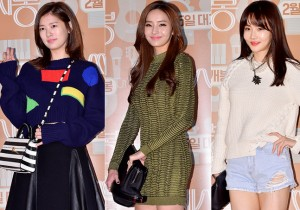 Jung So Min, Han Chae Young and Hwang Woo Seul Hye Attend a VIP Premiere of Upcoming Movie 'C'est Si Bon'