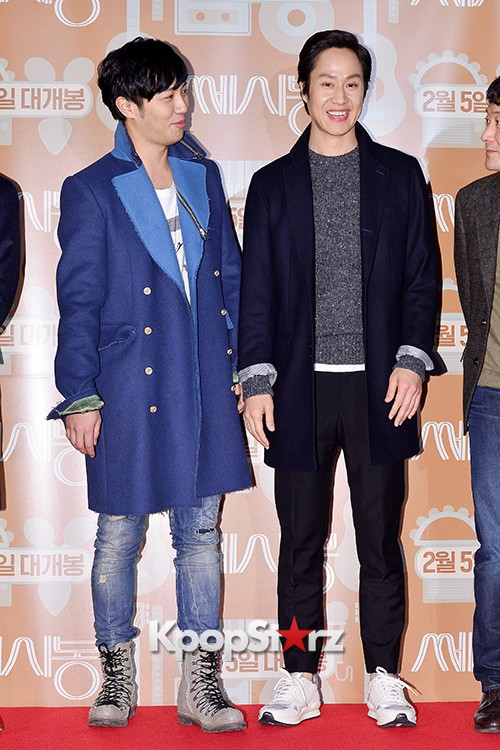 VIP Premiere of Upcoming Movie 'C'est Si Bon'key=>3 count14