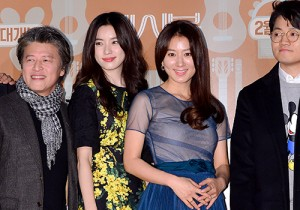 VIP Premiere of Upcoming Movie 'C'est Si Bon'