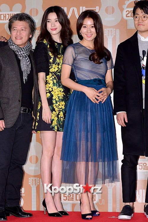 VIP Premiere of Upcoming Movie 'C'est Si Bon'key=>0 count14
