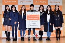 A Pink at SKOOLOOKS Campaign Event
