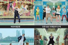 There's No 'Gangnam' Seen in Psy's