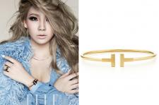2NE1 CL Elle October 2014 Issue Bracelets