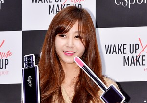 GNA at eSpoir 'Weke Up Your Make Up Campaign Photo Wall Event