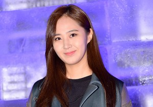 Girls Generation[SNSD] Yuri at EXR 'EXCELERATE Night(BRANDNEW PROJECT)' Event