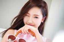 Jessica Jung Me! Magazine Vol. 425