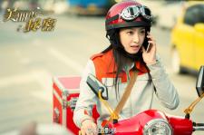 f(x) Victoria beautiful secret Chinese drama