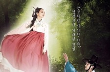 Actor Lee Jun Ki is participating in 'Arang and the Magistrate' OST
