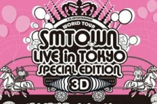 SMTOWN Live in Tokyo Special Edition 3D to Release on October 11!