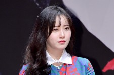 Goo Hye Sun at a Press Conference of KBS 2TV Drama 'Blood'