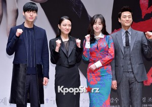 Press Conference of KBS 2TV Drama 'Blood'
