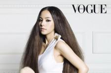Min Hyo Lin