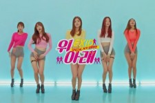 EXID release new version of