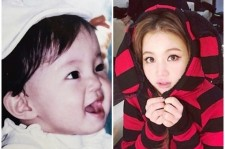 lee hi baby picture
