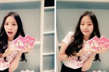 son naeun message cards