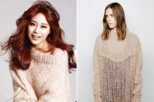 KARA Youngji Cosmopolitan January 2015 Acne Studios