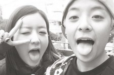 f(x) amber with bomi
