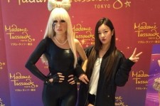 a pink bomi with lady gaga
