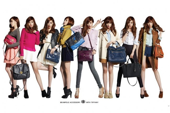 Girls Generation(SNSD) Tiffany's Lovely Bean Pole Accessory Official Photo Shootkey=>6 count10