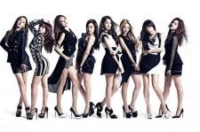 Girls Generation (8 members)