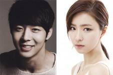 Park Yoochun and Shin Se Kyung