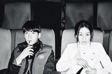 Baro and Lee Mi Yeon Movie That's Not It