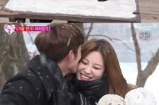 yura hong jong hyun kiss on the cheek