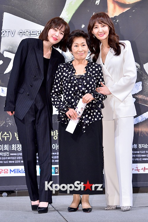 Do Ji Won, Lee Ha Na and Chae Shi Ra Attend a Press Conference of KBS 2TV Drama   'Unkind Ladies' key=>17 count33