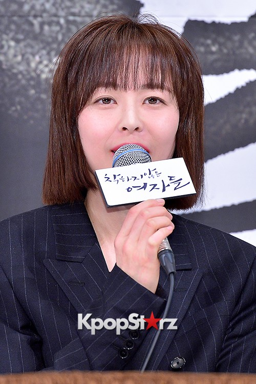 Do Ji Won, Lee Ha Na and Chae Shi Ra Attend a Press Conference of KBS 2TV Drama   'Unkind Ladies' key=>22 count33