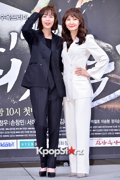Do Ji Won, Lee Ha Na and Chae Shi Ra Attend a Press Conference of KBS 2TV Drama   'Unkind Ladies' key=>19 count33