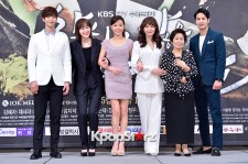Press Conference of KBS 2TV Drama 'Unkind Ladies'