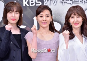 Do Ji Won, Lee Ha Na and Chae Shi Ra Attend a Press Conference of KBS 2TV Drama 'Unkind Ladies'