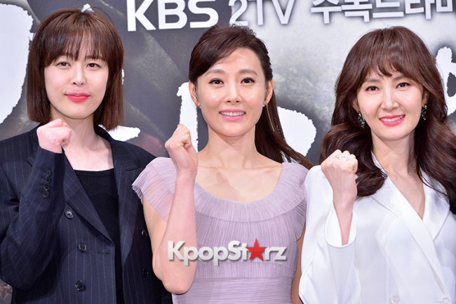 Do Ji Won, Lee Ha Na and Chae Shi Ra Attend a Press Conference of KBS 2TV Drama 'Unkind Ladies' key=>0 count33
