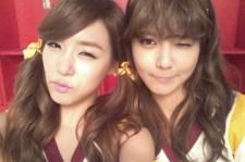 sooyoung tiffany