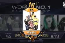VIXX won