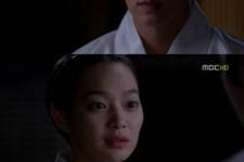 'Arang Magistrate' Shin Min Ah Says 'No' to Lee Jun Ki