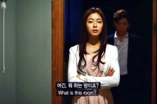 This Korean Parody Of Fifty Shades Of Grey Will Make Your Day!