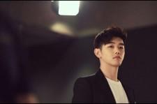 Eric Nam Suit