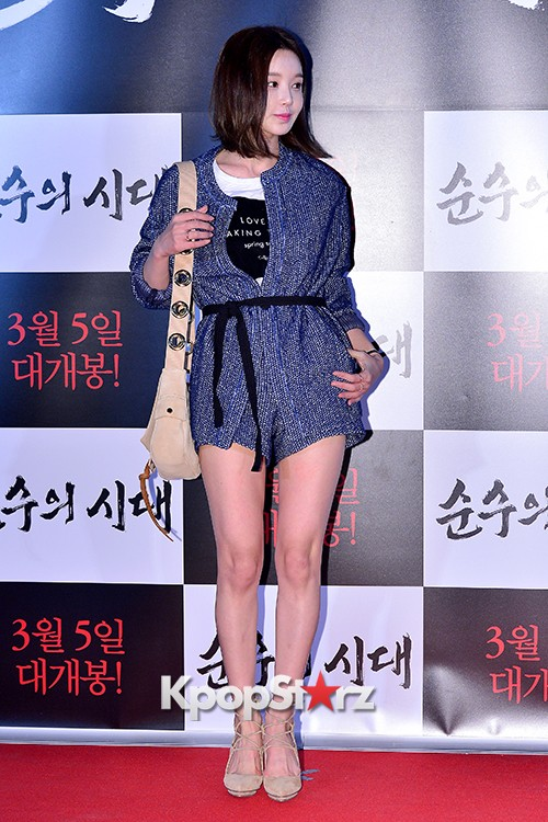 Nam Gyuri, Soo Hyun, Oh Yeon Seo, Jung So Min and Hwang Woo Seul Hye Attend a VIP Premiere of Upcoming Film 'Age of Innocence'key=>4 count54