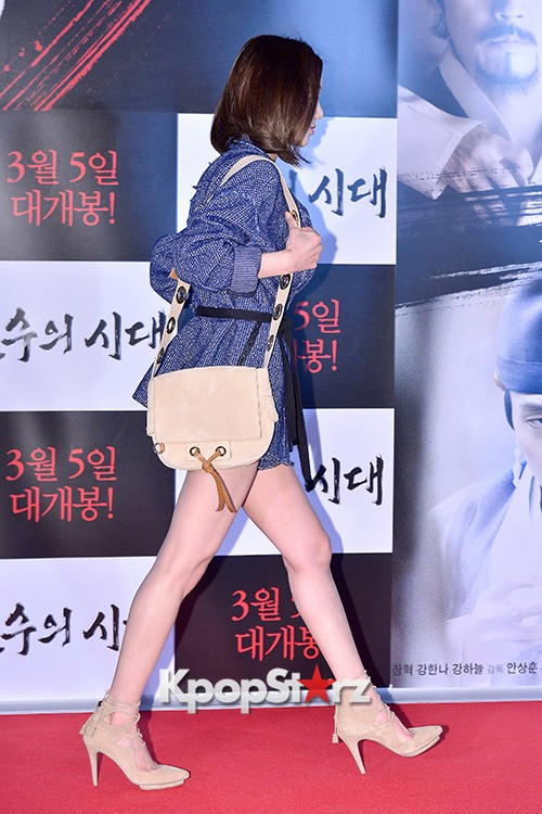 Nam Gyuri, Soo Hyun, Oh Yeon Seo, Jung So Min and Hwang Woo Seul Hye Attend a VIP Premiere of Upcoming Film 'Age of Innocence'key=>14 count54