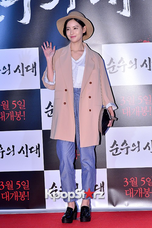 Nam Gyuri, Soo Hyun, Oh Yeon Seo, Jung So Min and Hwang Woo Seul Hye Attend a VIP Premiere of Upcoming Film 'Age of Innocence'key=>23 count54