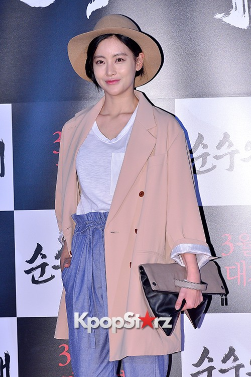 Nam Gyuri, Soo Hyun, Oh Yeon Seo, Jung So Min and Hwang Woo Seul Hye Attend a VIP Premiere of Upcoming Film 'Age of Innocence'key=>26 count54