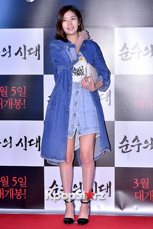 Nam Gyuri, Soo Hyun, Oh Yeon Seo, Jung So Min and Hwang Woo Seul Hye Attend a VIP Premiere of Upcoming Film 'Age of Innocence'key=>35 count54