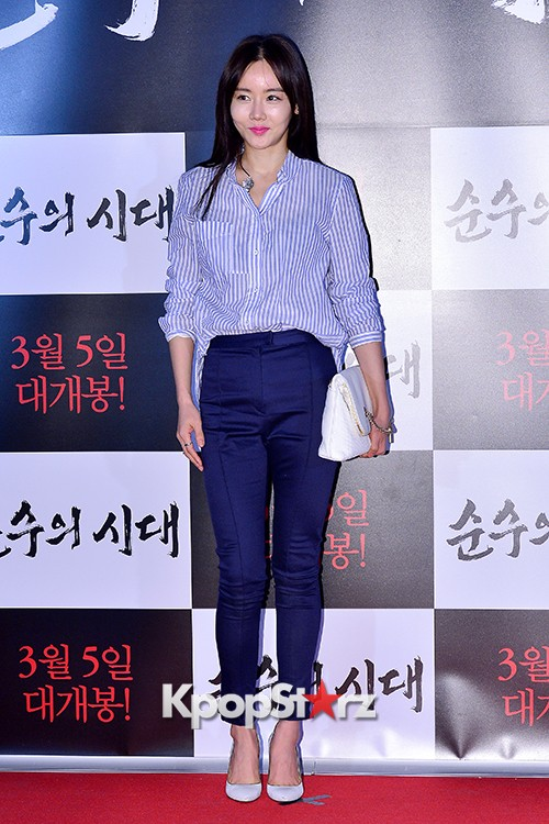 Nam Gyuri, Soo Hyun, Oh Yeon Seo, Jung So Min and Hwang Woo Seul Hye Attend a VIP Premiere of Upcoming Film 'Age of Innocence'key=>48 count54