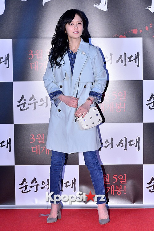 Jang Nara Attends a VIP Premiere of Upcoming Film 'Age of Innocence'key=>3 count12