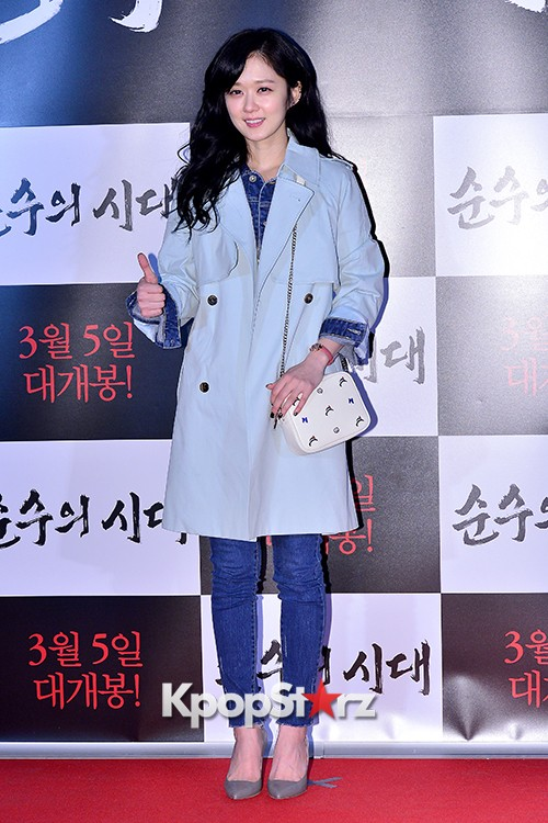Jang Nara Attends a VIP Premiere of Upcoming Film 'Age of Innocence'key=>4 count12