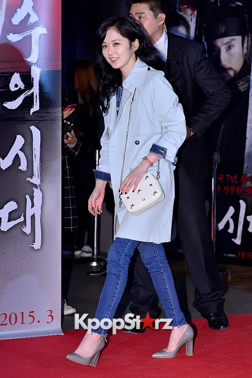Jang Nara Attends a VIP Premiere of Upcoming Film 'Age of Innocence'key=>5 count12
