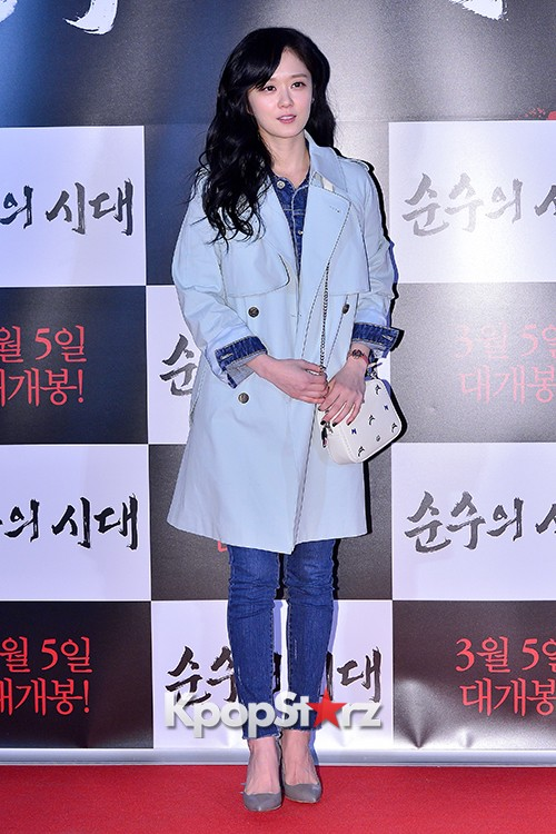 Jang Nara Attends a VIP Premiere of Upcoming Film 'Age of Innocence'key=>6 count12