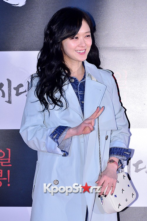 Jang Nara Attends a VIP Premiere of Upcoming Film 'Age of Innocence'key=>8 count12