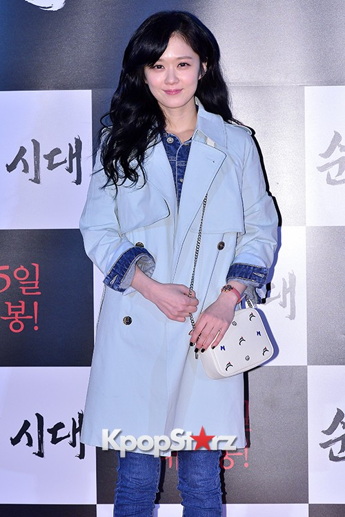 Jang Nara Attends a VIP Premiere of Upcoming Film 'Age of Innocence'key=>9 count12